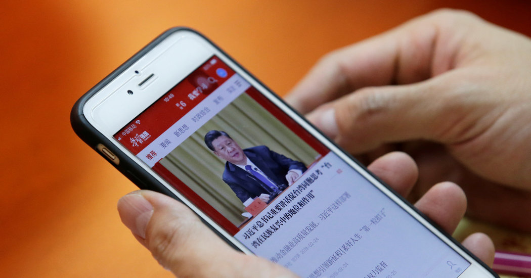In China, an App About Xi Is Literally Becoming Impossible